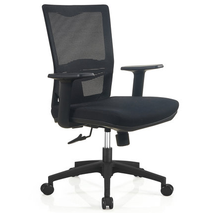 Model ID: RF 7035BK Categories: Mesh Office Chair, Adjustable Height Office  Chair, Fabric Office Chair, Task / Staff Chair, Swivel Office Chair,  Conference ...